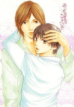 Ashita no Kimi wa Koko ni Inai (Manga)